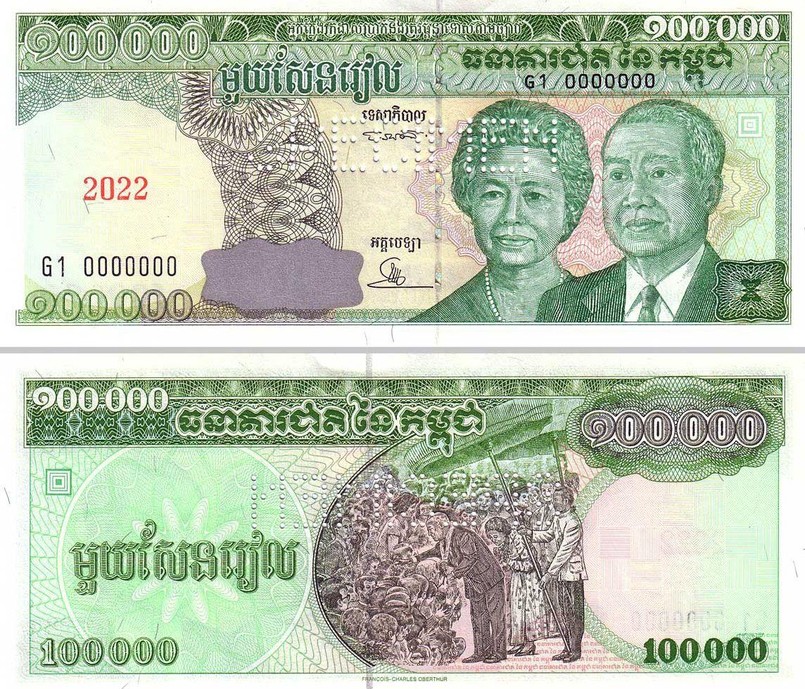 monnaie-cambodgienne