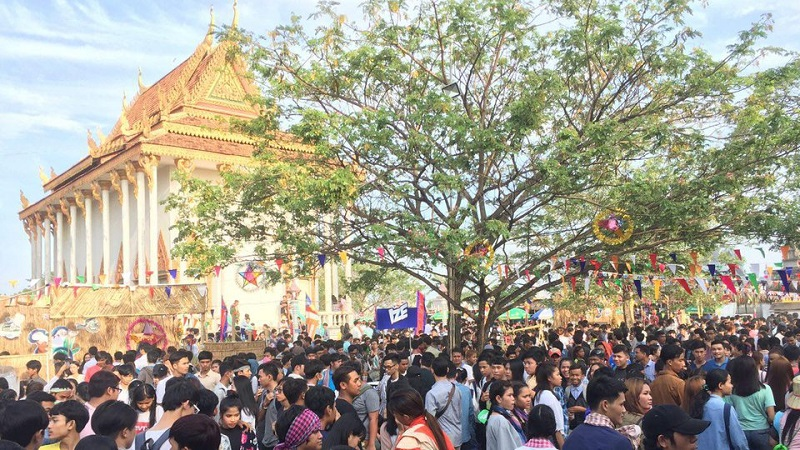 chaul chnam thmey cambodge