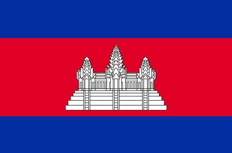carte d'identite cam drapeau